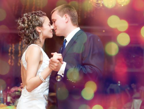 Ein etwas anderer Hochzeitstanz
