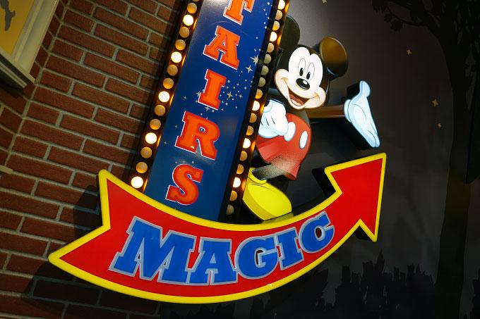 Disney-Store-New-York-City-Bild5